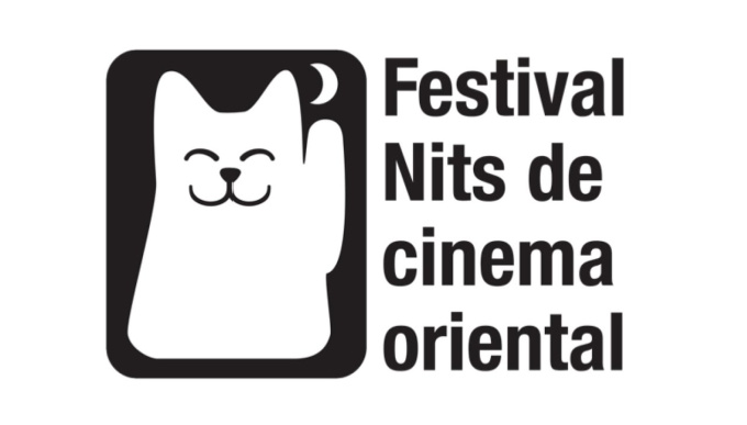 Festival Nits de Cinema Oriental