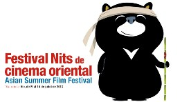nits-cinema-oriental-cd2