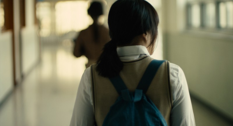 princesa Han Gong-Ju 2