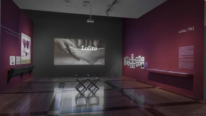 Sala Lolita