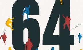 64 #SSIFF