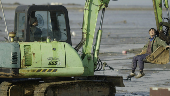 Excavator 2017