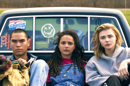 The Miseducation of Cameron Post cine divergentei
