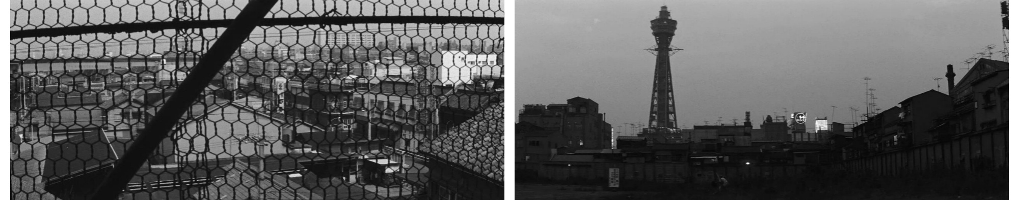 Collage Confidential (1)